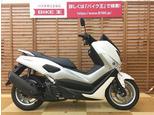 NMAX/ヤマハ 125cc 神奈川県 バイク王 新横浜店