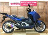 インテグラ750/ホンダ 750cc 神奈川県 バイク王 新横浜店