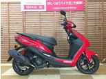 シグナスX SR/ヤマハ 125cc 神奈川県 バイク王 新横浜店