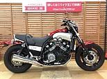 V-MAX 1200/ヤマハ 1200cc 神奈川県 バイク王 新横浜店