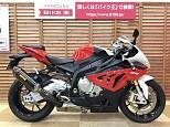 S1000RR/BMW 1000cc 神奈川県 バイク王 新横浜店