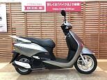 リード110(EX)/ホンダ 110cc 神奈川県 バイク王 新横浜店