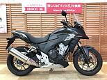 400X/ホンダ 400cc 神奈川県 バイク王 新横浜店