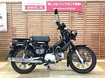 クロスカブ110/ホンダ 110cc 神奈川県 バイク王 新横浜店
