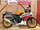 CBR250R (MC17/19)/ホンダ 250cc 神奈川県 バイク王 新横浜店