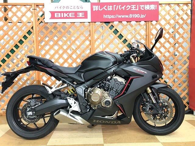 CBR650R CBR650R 現行型 ワンオーナー STRIKERエンジンス… 1枚目:CBR65…