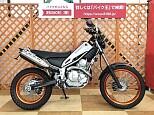 トリッカー/ヤマハ 250cc 神奈川県 バイク王 新横浜店