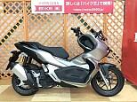 ADV150/ホンダ 150cc 神奈川県 バイク王 新横浜店
