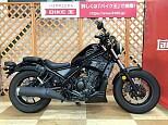レブル 250/ホンダ 250cc 神奈川県 バイク王 新横浜店