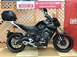 MT-09/ヤマハ 850cc 神奈川県 バイク王 新横浜店