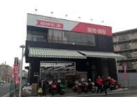 バイク王 新横浜店