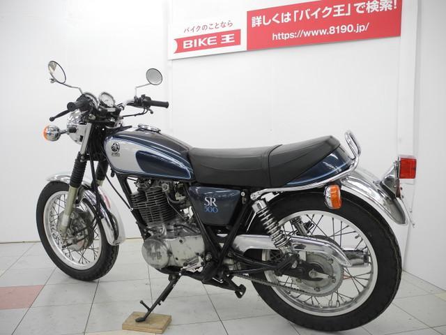 SR500 SR500