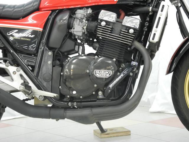 インパルス400 GSX400インパルス