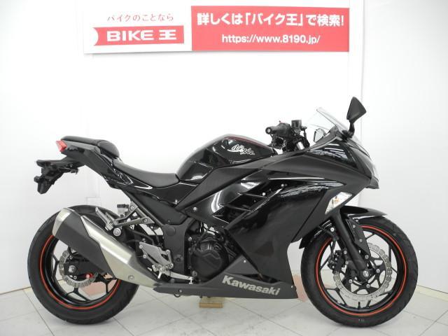 ニンジャ250 Ninja 250
