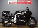 GSX-R750/スズキ 750cc 茨城県 バイク王 つくば絶版車館