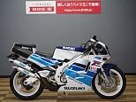 RGV250 (ガンマ)/スズキ 250cc 茨城県 バイク王 つくば絶版車館