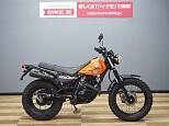 TW225E/ヤマハ 225cc 茨城県 バイク王 つくば絶版車館