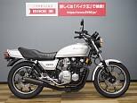 Z1000 (空冷)/カワサキ 1000cc 茨城県 バイク王 つくば絶版車館