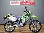 KLX250/カワサキ 250cc 茨城県 バイク王 つくば絶版車館