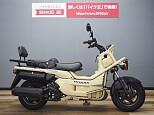 PS250/ホンダ 250cc 茨城県 バイク王 つくば絶版車館