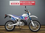 CRM250R/ホンダ 250cc 茨城県 バイク王 つくば絶版車館