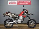 250SB/スズキ 250cc 茨城県 バイク王 つくば絶版車館