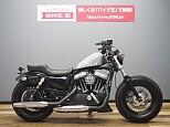 XL1200/ハーレーダビッドソン 1200cc 茨城県 バイク王 つくば絶版車館
