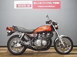 ゼファー750/カワサキ 750cc 茨城県 バイク王 つくば絶版車館