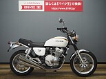 CB400FOUR (水冷)/ホンダ 400cc 茨城県 バイク王 つくば絶版車館
