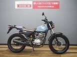 FTR223/ホンダ 223cc 茨城県 バイク王 つくば絶版車館