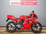 NS-1/ホンダ 50cc 茨城県 バイク王 つくば絶版車館