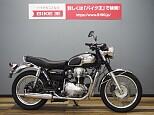 W650/カワサキ 650cc 茨城県 バイク王 つくば絶版車館