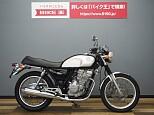 GB250クラブマン/ホンダ 250cc 茨城県 バイク王 つくば絶版車館