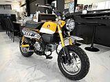 モンキー125/ホンダ 125cc 愛知県 HONDA DREAM東海