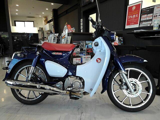 スーパーカブC125 ワンランク上のスーパーカブ HondaDream東海 TEL0562-85-1…