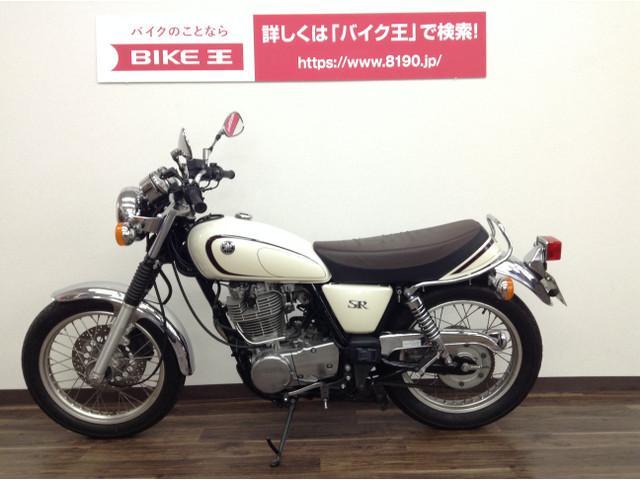 SR400 SR400