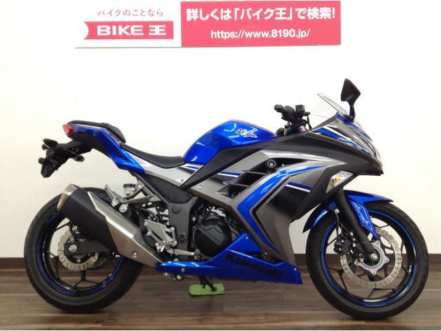 ニンジャ250 Ninja 250ABS