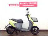 レッツ4/スズキ 50cc 大阪府 バイク王 寝屋川店