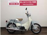 リトルカブ/ホンダ 50cc 大阪府 バイク王 寝屋川店