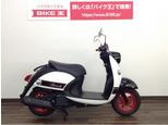 ビーノ/ヤマハ 50cc 大阪府 バイク王 寝屋川店