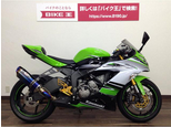 ZX-6R/カワサキ 600cc 大阪府 バイク王 寝屋川店