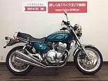 CB400FOUR (水冷)/ホンダ 400cc 大阪府 バイク王 寝屋川店