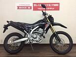 CRF250L/ホンダ 250cc 大阪府 バイク王 寝屋川店
