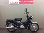 クロスカブ110/ホンダ 110cc 大阪府 バイク王 寝屋川店