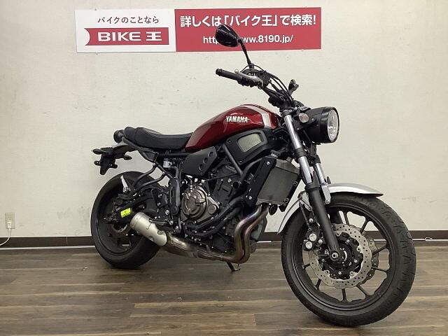XSR700 XSR700【マル得】2017年モデル ネオレトロなネイキッド… 3枚目:XSR700…