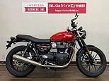 StreetTwin/トライアンフ 900cc 大阪府 バイク王 寝屋川店