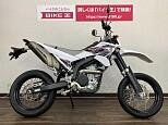 WR250X/ヤマハ 250cc 大阪府 バイク王 寝屋川店