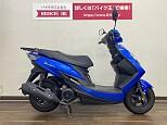 SWISH/スズキ 125cc 大阪府 バイク王 寝屋川店