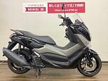 NMAX/ヤマハ 125cc 大阪府 バイク王 寝屋川店