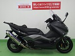 TMAX500/ヤマハ 530cc 大阪府 バイク王 寝屋川店